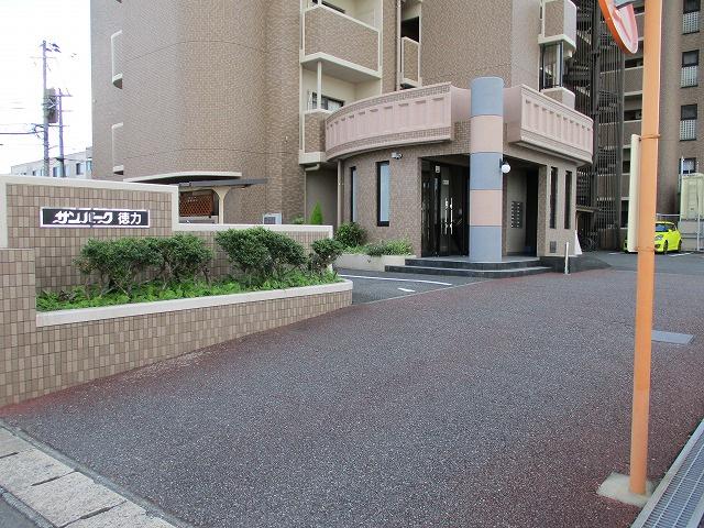 【外観】サンパーク徳力(No.7075)