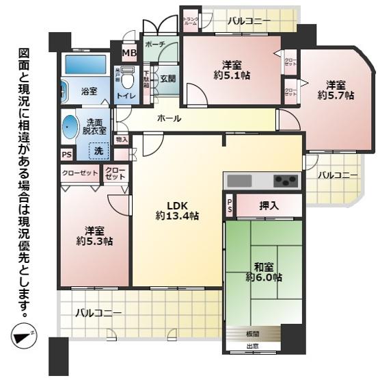サンパーク徳力(No.7075)