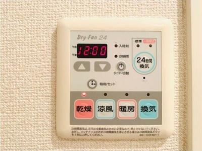【設備】リアルスウィート三軒茶屋