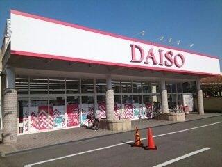 DAISO様まで630m