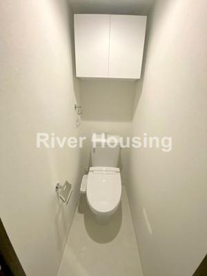 【トイレ】八景舎中野坂上