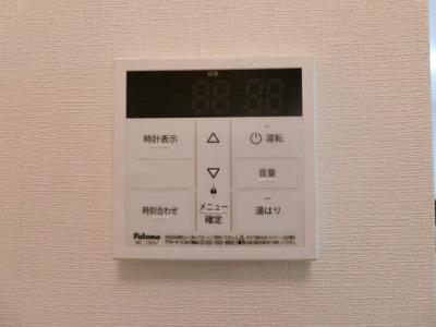 205号室の写真(イメージ)
