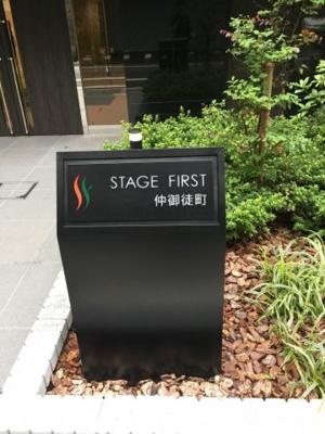 【エントランス】ステージファースト仲御徒町