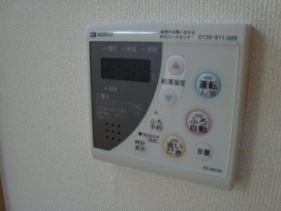 【設備】プライマリー