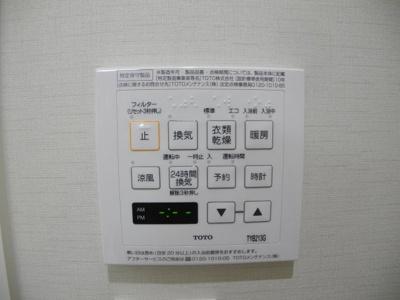 【設備】グランイーストA