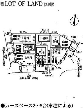 【区画図】クレイドルガーデン鹿沼市栄町第2 新築一戸建て