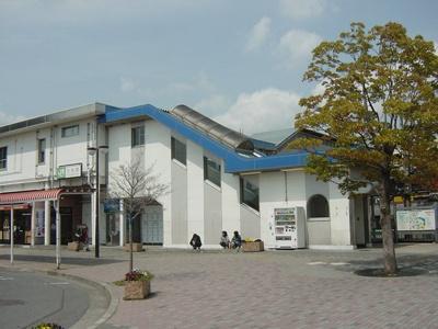 北柏駅(JR 常磐線)まで2,425m