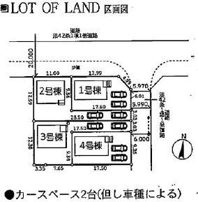 【区画図】クレイドルガーデン真岡市荒町第7 新築一戸建て