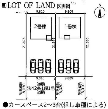 【区画図】クレイドルガーデン真岡市長田第17 新築一戸建て