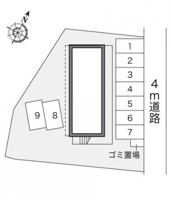 【その他】レオパレスアーク