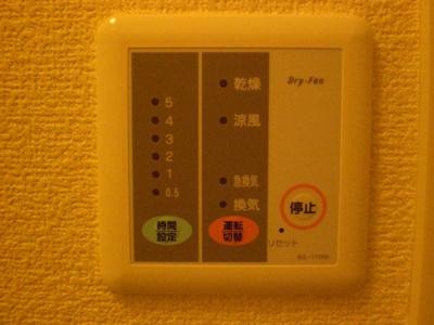 雨の日に嬉しい浴室乾燥機♪