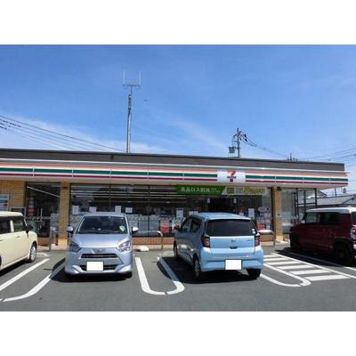 コンビニ「セブン-イレブン阿見中央7丁目まで240m」