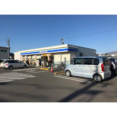 コンビニ「ローソン長野日詰店まで255m」