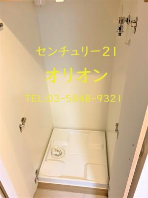 【設備】ルーブル中村橋弐番館(ナカムラバシニバンカン)