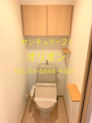 【トイレ】ルーブル中村橋弐番館(ナカムラバシニバンカン)