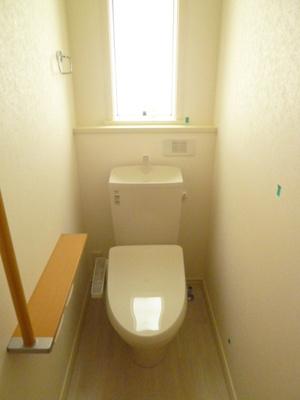 【トイレ】Casa familiar