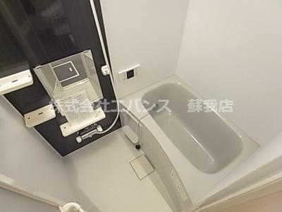 【浴室】Praline(プラリーネ)