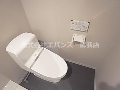 【トイレ】Praline(プラリーネ)