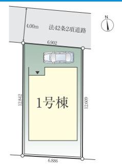 【区画図】茅ヶ崎市萩園 新築戸建