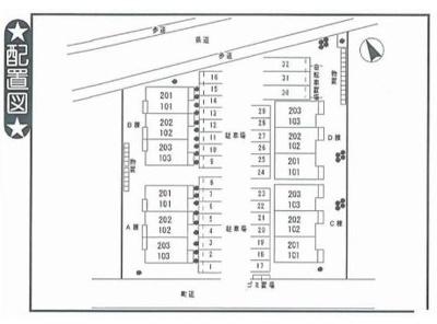 【区画図】ピーノ・リブロB