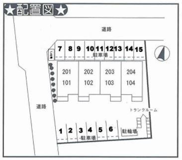 【区画図】パークサイド