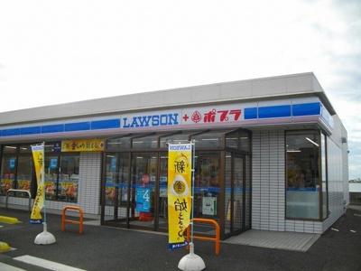 ローソン・ポプラ 湯梨浜松崎店まで700m