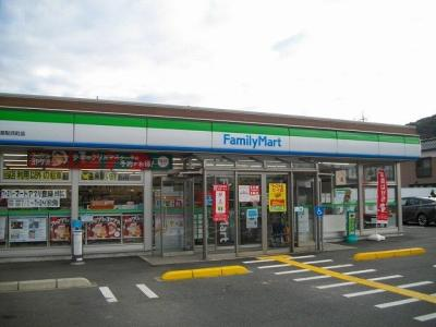 ファミリーマート湯梨浜町店まで350m