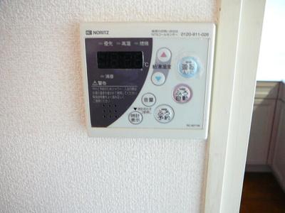 【設備】リベラル竜王フラッツ