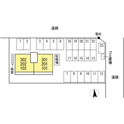 【区画図】サニーハウスF
