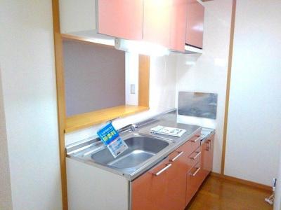 【キッチン】花水木 Ⅱ
