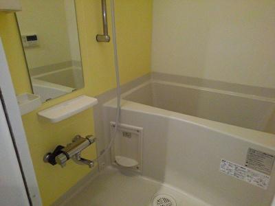 【浴室】サニーサイト