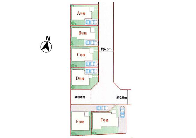 【区画図】小平市小川町1丁目 新築戸建て 全6棟 F号棟