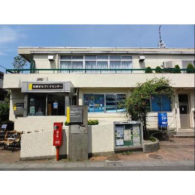 役所「世田谷区北沢総合支所まで454m」