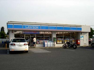 ローソン熊谷久保島店まで3,026m