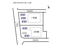 姫路市香寺町溝口 5期/全2棟の画像