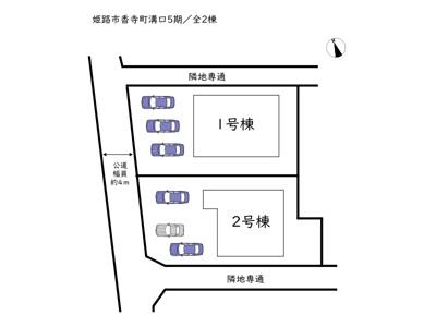 【区画図】姫路市香寺町溝口 5期/全2棟
