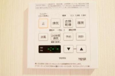 【設備】Nステージ秋葉原