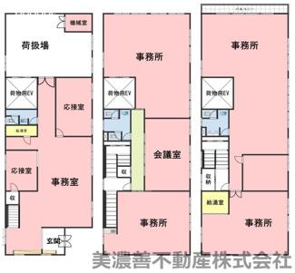 57426 岐阜市宇佐南事務所