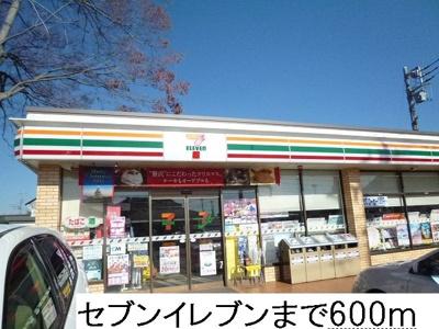 【その他】メゾン ド シリウス