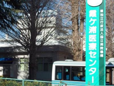 【その他】アイレジデンス Ⅱ番館