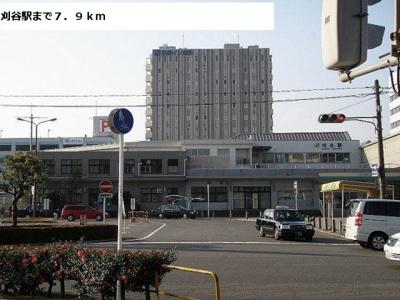 刈谷駅まで7900m