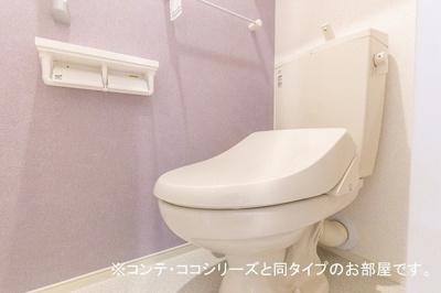 【トイレ】ヴァンヴェールヒルG