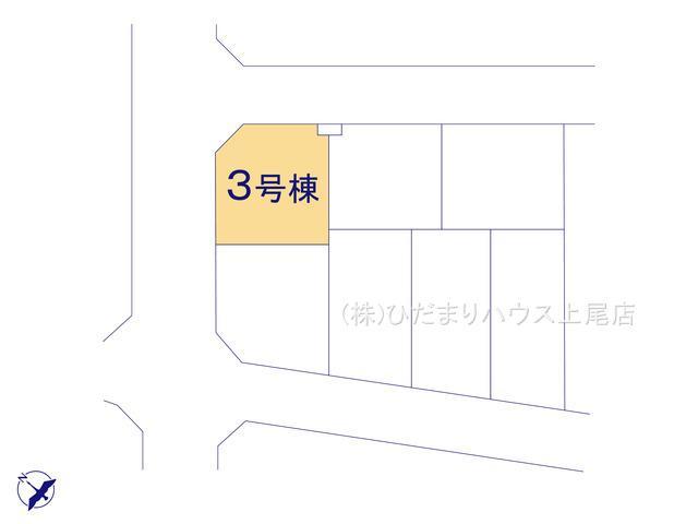 【区画図】上尾市泉台1丁目 新築一戸建て 03