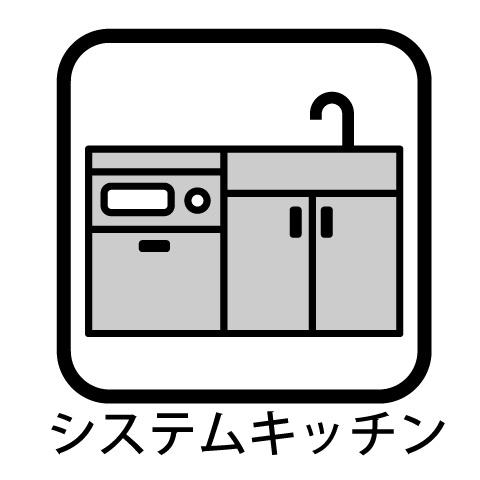 【キッチン】東大和市湖畔/新築戸建て