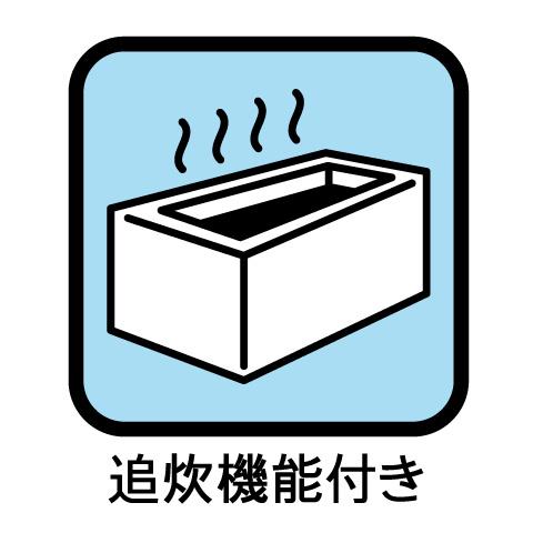 【浴室】東大和市湖畔/新築戸建て