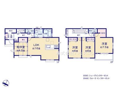 【外観】つくば市梅園2期 新築戸建 2号棟