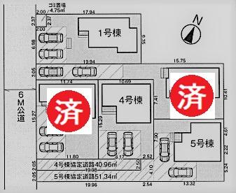 【区画図】つくば市梅園2期 新築戸建 2号棟