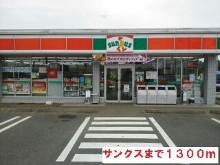 【その他】フォルトゥーナ Ⅱ