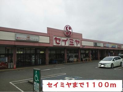 【その他】グランテージ成田