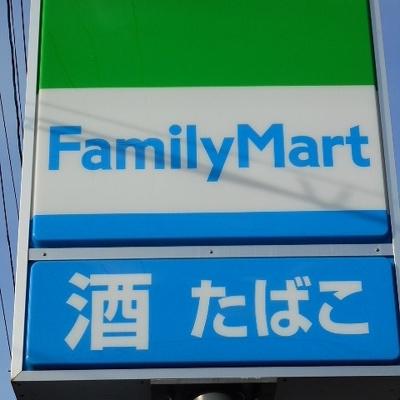 ファミリーマート堺百舌鳥梅北町店 168m